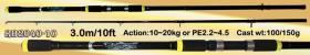 Medium action surf spinning rods. Surf spinning rods from 15 to 30 actions. Surf spinning rods in carbon or fibreglass