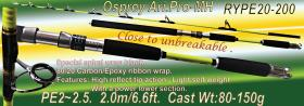 Osprey unbreakable blank spinning rod. Spinning rod from ultra light to heavy action. Spinning rods  for carp and surf fishing